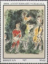 [The 100th Anniversary of the Birth of Marc Chagall, Artist, 1887-1985, Typ AMX]