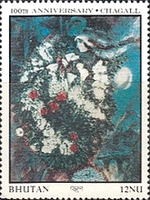 [The 100th Anniversary of the Birth of Marc Chagall, Artist, 1887-1985, Typ AMZ]