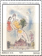 [The 100th Anniversary of the Birth of Marc Chagall, Artist, 1887-1985, Typ ANA]