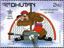 [Winter Olympic Games - Calgary, Canada, Typ AND]