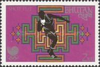 [Olympic Games - Seoul 1988, South Korea, Typ AOF]