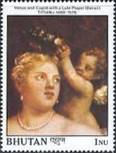 [The 500th Anniversary of the Birth of Titian, Painter, 1488-1576, Typ AOO]