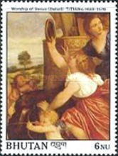 [The 500th Anniversary of the Birth of Titian, Painter, 1488-1576, Typ AOT]
