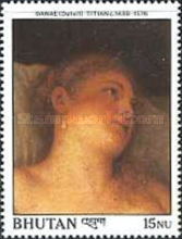 [The 500th Anniversary of the Birth of Titian, Painter, 1488-1576, Typ AOW]
