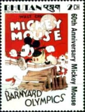 [The 60th Anniversary of Mickey Mouse - Film Posters, Typ APV]