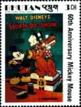 [The 60th Anniversary of Mickey Mouse - Film Posters, Typ APW]