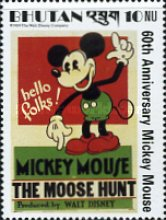 [The 60th Anniversary of Mickey Mouse - Film Posters, Typ AQB]