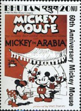 [The 60th Anniversary of Mickey Mouse - Film Posters, Typ AQD]
