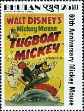[The 60th Anniversary of Mickey Mouse - Film Posters, Typ AQE]