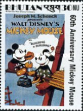 [The 60th Anniversary of Mickey Mouse - Film Posters, Typ AQF]
