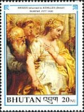 [The 350th Anniversary of the Death of Peter Paul Rubens, Painter, 1577-1640, Typ BBF]