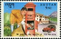[The 30th Anniversary of Bhutan Postal Organization, type BDM]