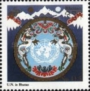 [The 50th Anniversary of United Nations, Typ BHK]