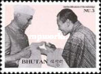 [International Friendship between India and Bhutan, Typ BOR]