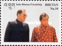 [International Friendship between India and Bhutan, Typ BOS]