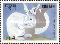 [Chinese New Year - Year of the Rabbit, Typ BQG]
