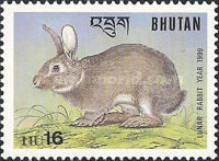 [Chinese New Year - Year of the Rabbit, Typ BQH]