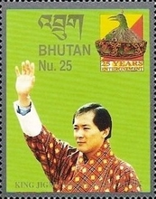 [The 25th Anniversary of the Coronation of King Jigme Singye Wangchuck, Typ BQL]