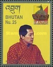[The 25th Anniversary of the Coronation of King Jigme Singye Wangchuck, Typ BQM]