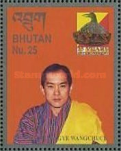 [The 25th Anniversary of the Coronation of King Jigme Singye Wangchuck, Typ BQN]