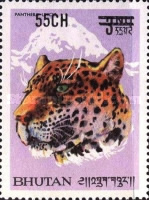 [Stamps of 1964-1971 Surcharged, Typ BU4]