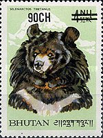 [Stamps of 1964-1971 Surcharged, Typ BV4]