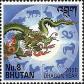[Chinese New Year - Year of the Dragon, type CBY]