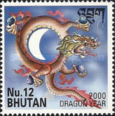 [Chinese New Year - Year of the Dragon, type CBZ]