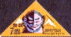 [Stamps of 1966-1967 Surcharged, Typ CM4]