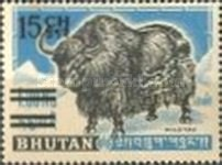 [Various Stamps Surcharged, Typ D2]