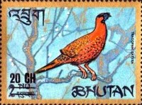 [Stamps of 1967-1969 Surcharged, Typ FO2]