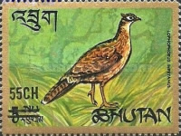 [Stamps of 1964-1971 Surcharged, Typ FQ2]