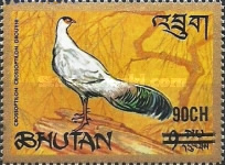 [Stamps of 1964-1971 Surcharged, Typ FS2]