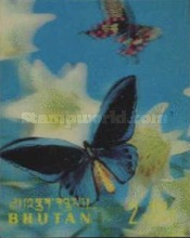 [Butterflies from Around the World, Typ GV]