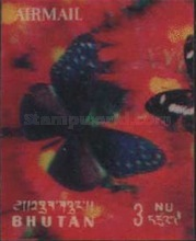 [Airmail - Butterflies from Around the World, Typ GW]