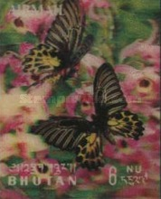 [Airmail - Butterflies from Around the World, Typ GZ]