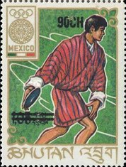 [Stamps of 1964-1971 Surcharged, Typ HQ3]