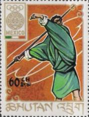 [Olympic Games - Mexico, Typ HS]
