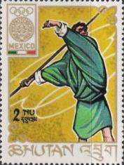 [Olympic Games - Mexico, Typ HS1]