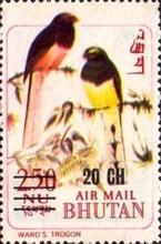 [Airmail - Stamps 1968-1969 Surcharged, Typ IG3]