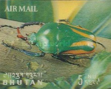 [Airmail - Insects, Typ JG]