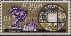 [Inclusion of Bhutan in the Universal Postal Union, Typ JI1]