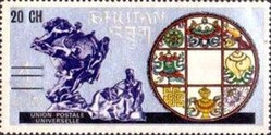 [Stamps of 1967-1969 Surcharged, Typ JI10]