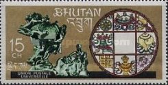 [Inclusion of Bhutan in the Universal Postal Union, Typ JI2]