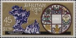 [Inclusion of Bhutan in the Universal Postal Union, Typ JI3]