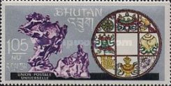 [Inclusion of Bhutan in the Universal Postal Union, Typ JI5]