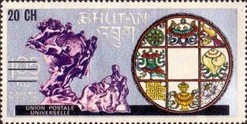 [Stamps of 1967-1969 Surcharged, Typ JI8]