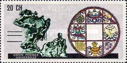 [Stamps of 1967-1969 Surcharged, Typ JI9]