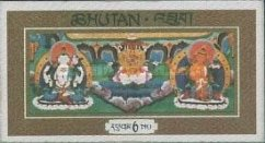 [Buddhist Prayer Banners, Typ KO]
