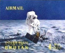 [Airmail - First Manned Moon Landing by Apollo 11, Typ KY1]